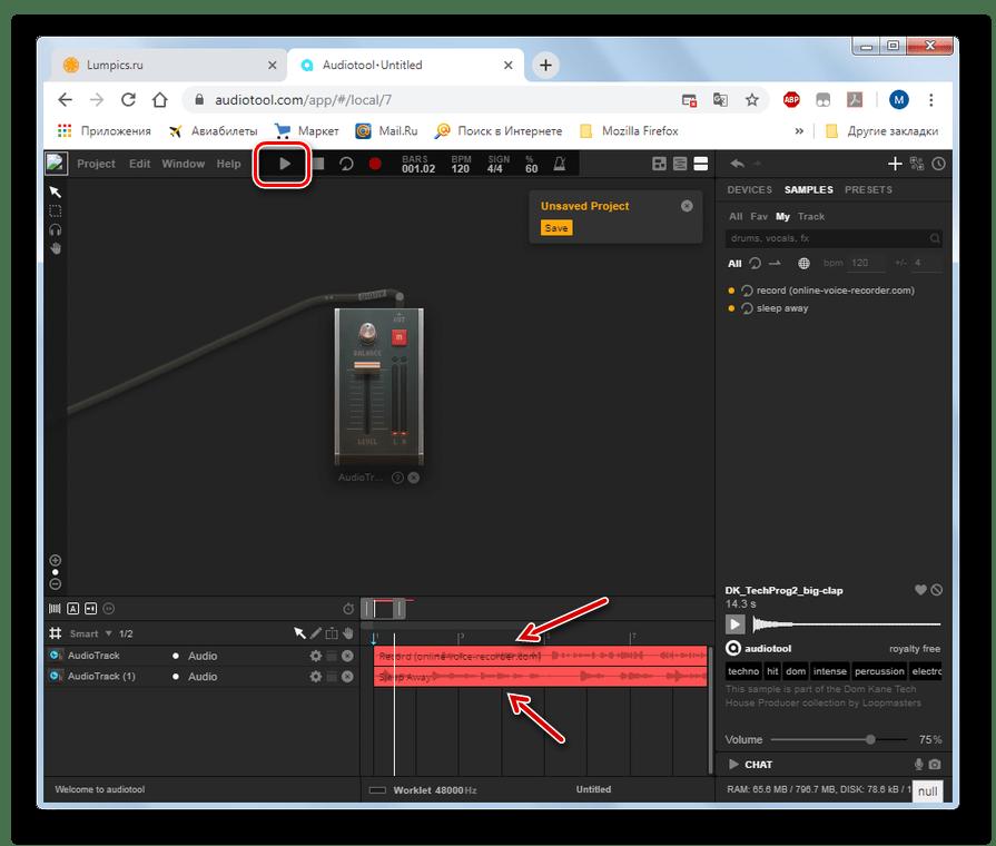 Запуск воспроизведения полученной композиции в онлайн-студии Audiotool в браузере Google Chrome