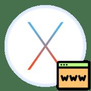 браузеры для mac OS