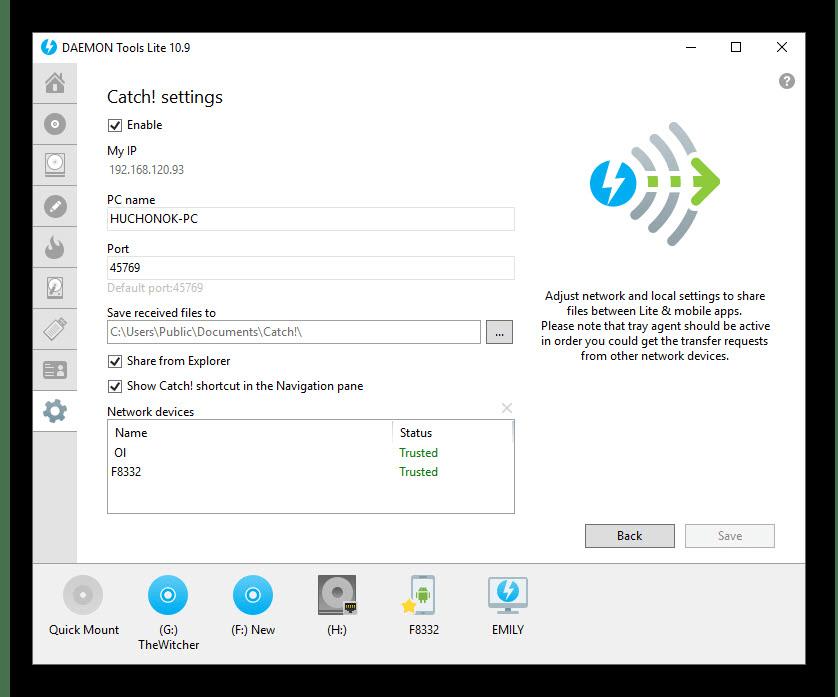 Чтение файлов формата ISO через программу DAEMON Tools Lite