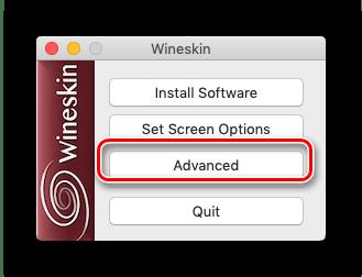 Дополнительные параметры приложения Wineskin для использования в macOS