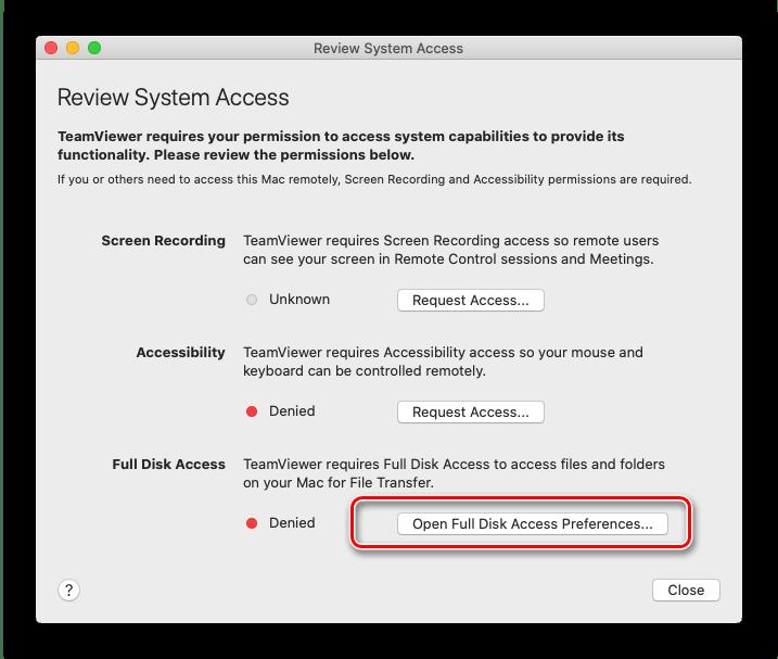 Доступ диска для управления удалённым рабочим столом посредством TeamViewer
