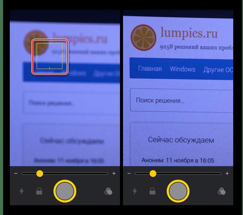 Фокусировка на изображении в кадре в приложении Лупа на iPhone