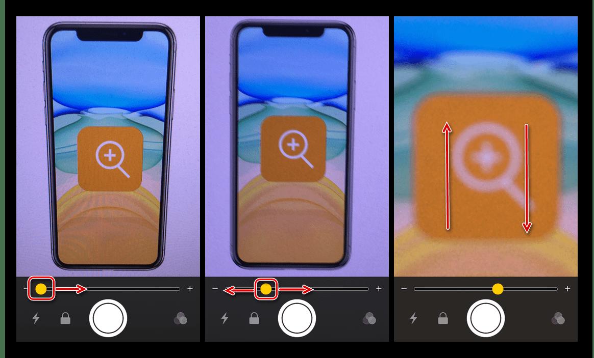 Функция масштабирования в приложении Лупа на iPhone