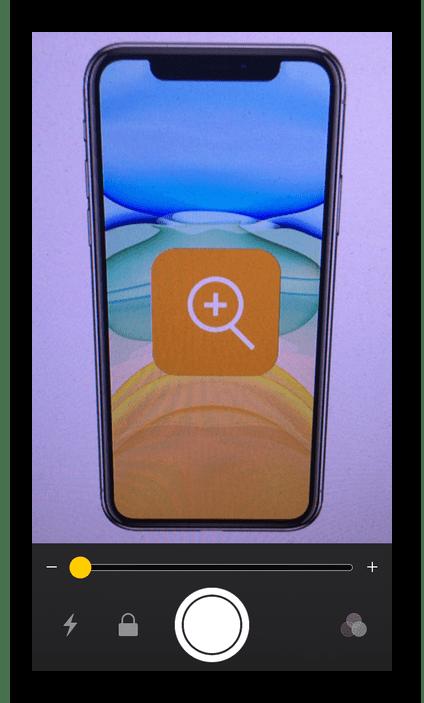 Интерфейс приложения Лупа на iPhone
