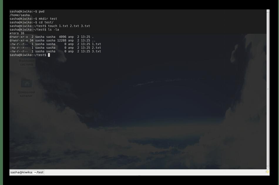 Использование Guake в качестве эмулятора терминала для Linux