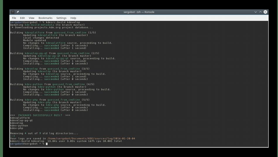 Использование Konsole в качестве эмулятора терминала для Linux