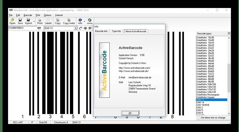 Использование программы ActiveBarcode для создания штрихкодов на компьютере