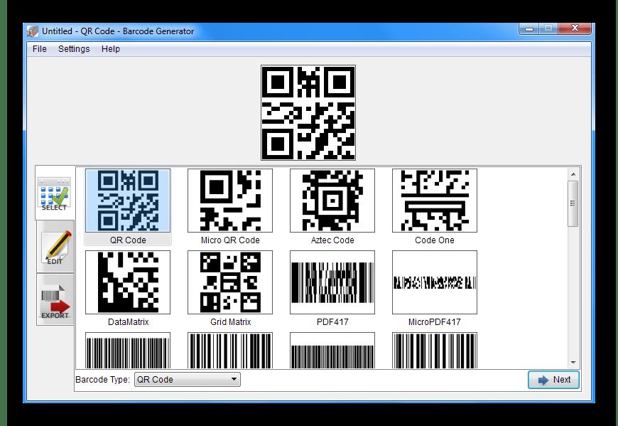 Использование программы Aurora3D Barcode Generator для создания штрихкодов на компьютере