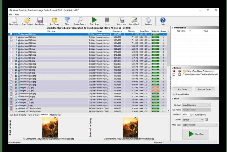 Использование программы Duplicate Photo Finder для удаления дубликатов на компьютере