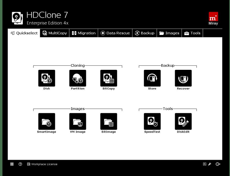 Использование программы HDClone для клонирования жестких дисков