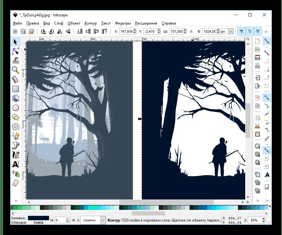 Использование программы Inkscape для рисования на компьютере