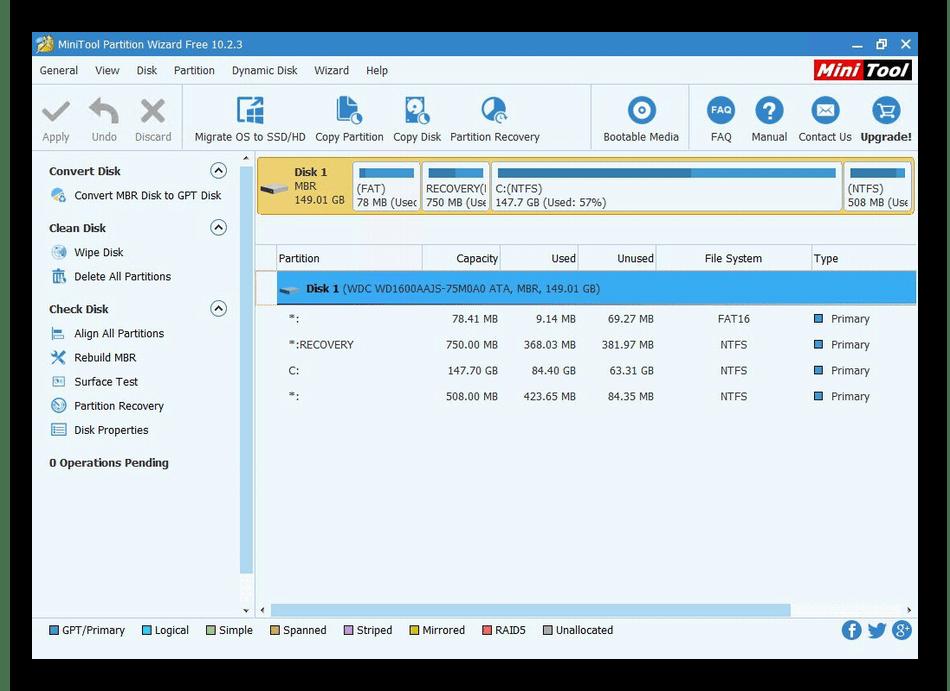 Использование программы MiniTool Partition Wizard для переноса Windows на SSD