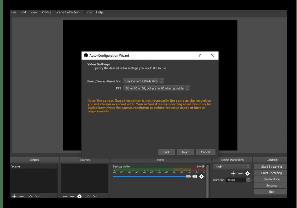 Использование программы OBS Studio для проведения прямых трансляций