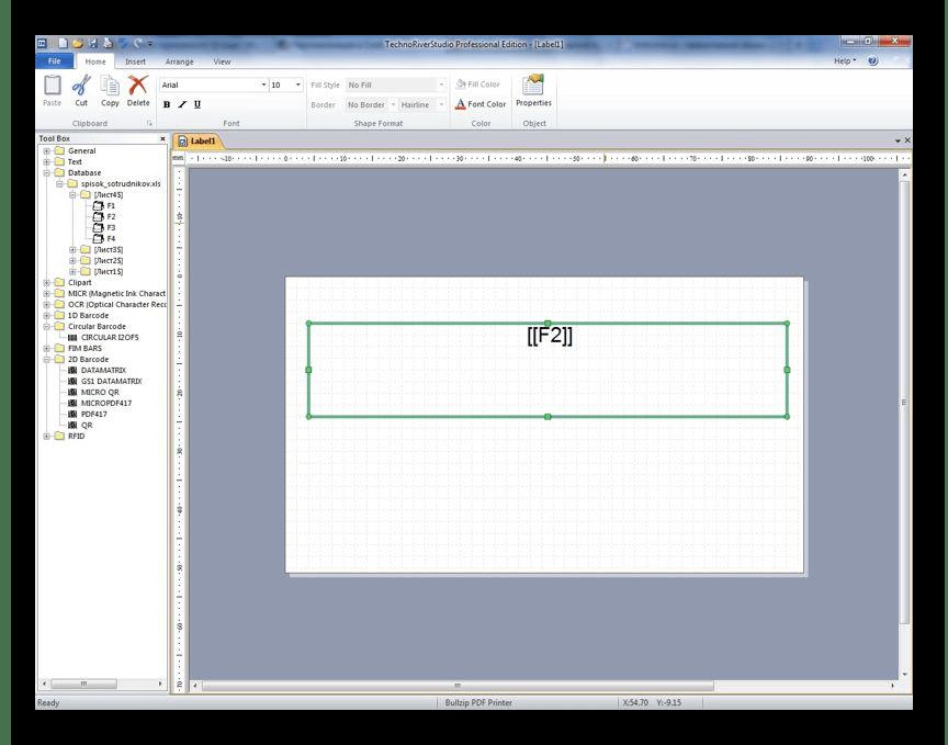 Использование программы TechnoRiver Studio для создания штрихкодов на компьютере