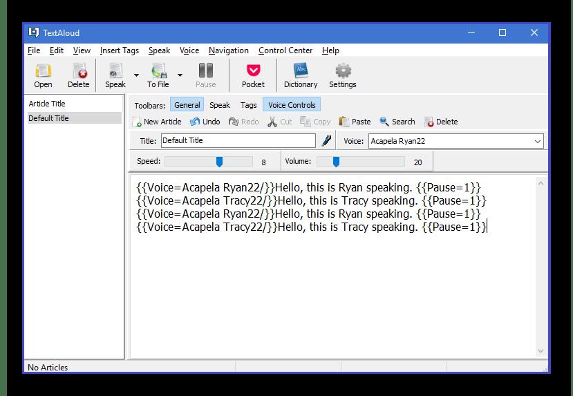 Использование программы TextAloud для озвучивания текста
