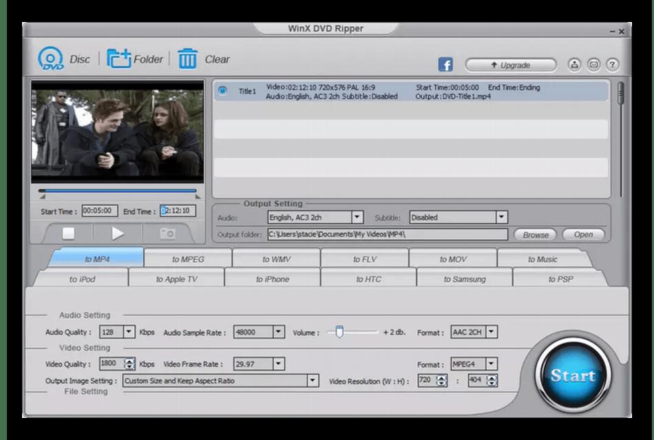 Использование программы WinX DVD Player для воспроизведения DVD на компьютере