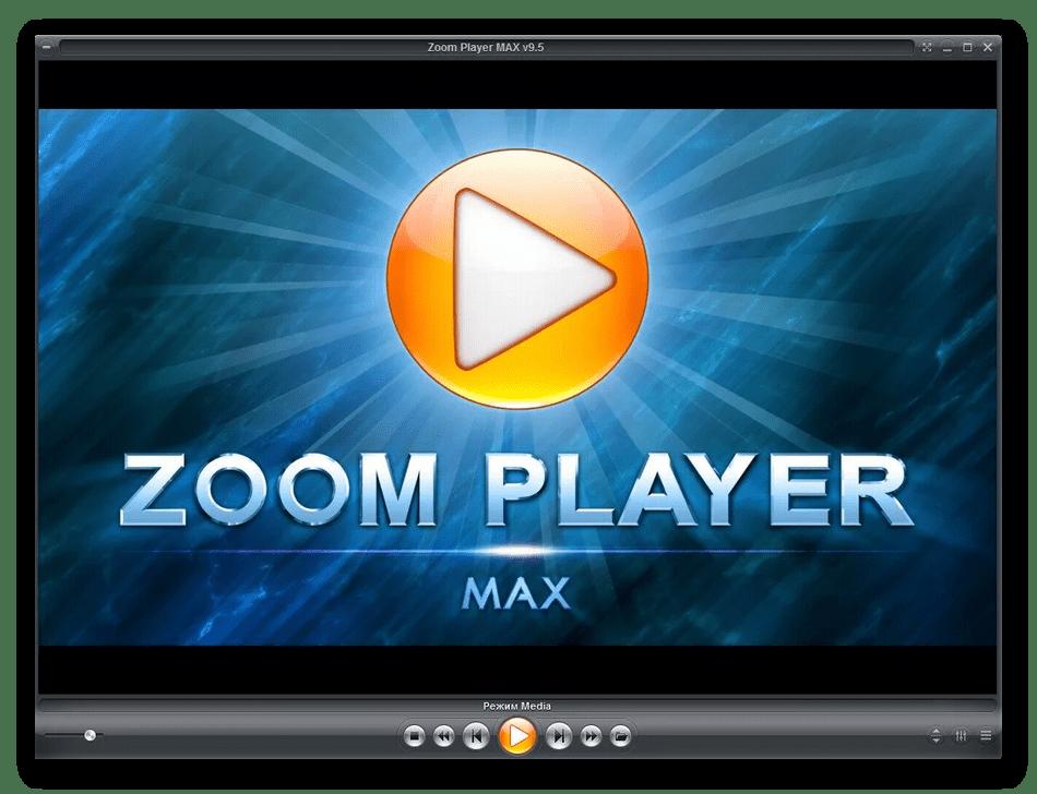 Использование программы Zoom Player MAX для воспроизведения DVD на компьютере