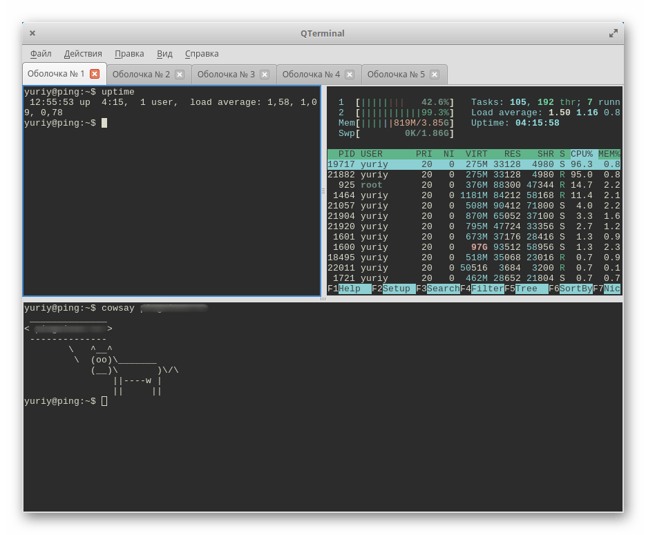 Использование QTerminal в качестве эмулятора терминала для Linux