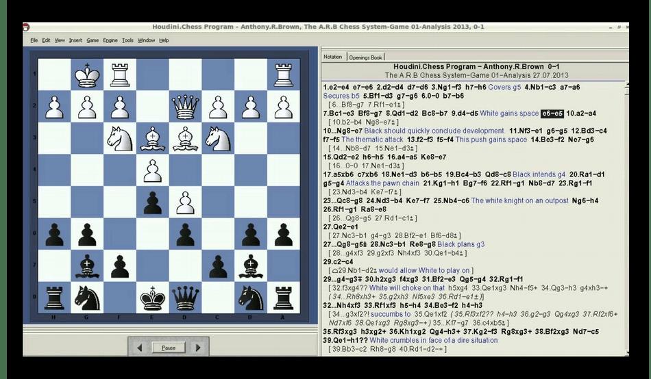 Использование шахматного движка Houdini для анализа партий