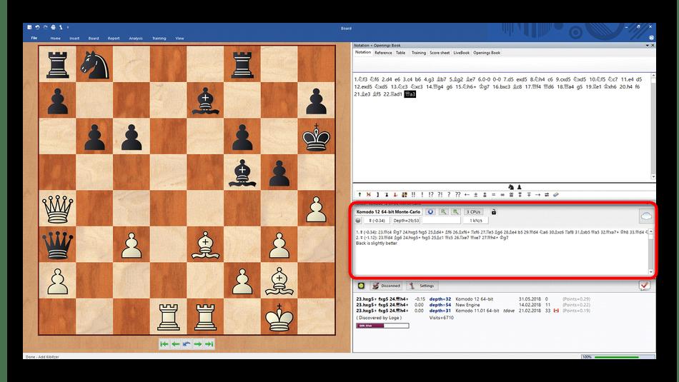 Использование шахматного движка Komodo для анализа партий