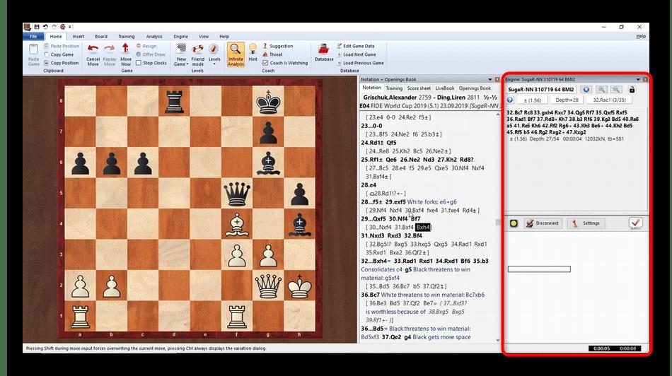 Использование шахматного движка SugaR NN для анализа партий