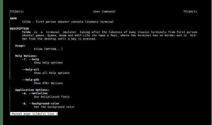 Использование tilda в качестве эмулятора терминала для Linux