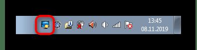 Использование значка на панели задач для запуска программы MyMonic в Windows 7