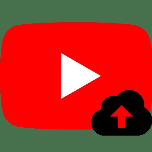Как добавить видео на ютуб с телефона