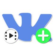 Как добавлять видео ВКонтакте