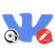 Как изменить название песни ВКонтакте