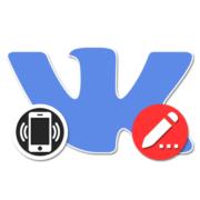 Как изменить номер ВКонтакте