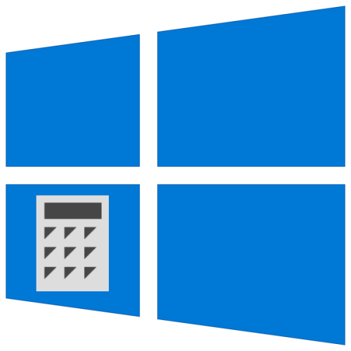Как найти калькулятор в Виндовс 10