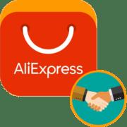 Как отменить спор на АлиЭкспресс