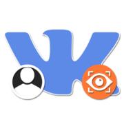 Как отследить человека ВКонтакте
