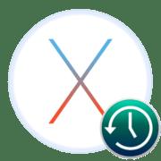 как пользоваться time machine в mac os
