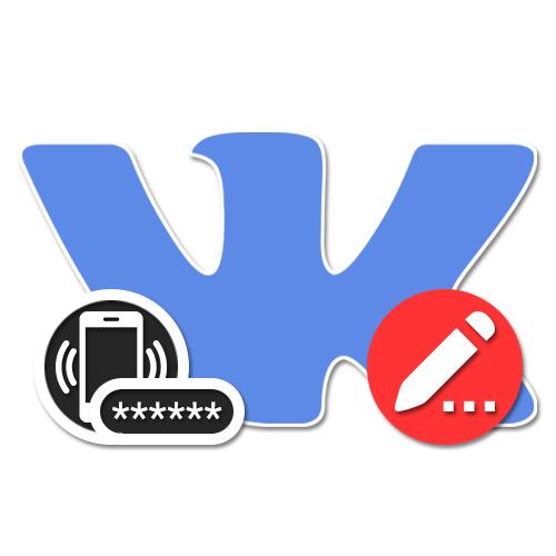 Как поменять пароль ВКонтакте с телефона