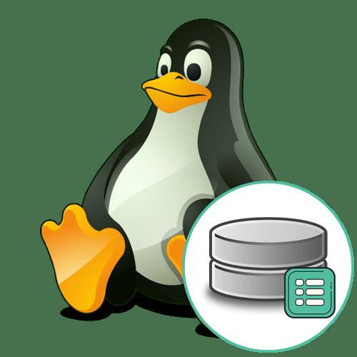 Как посмотреть список дисков в Linux