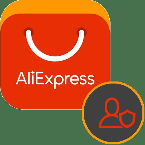 Как продлить защиту заказа на АлиЭкспресс