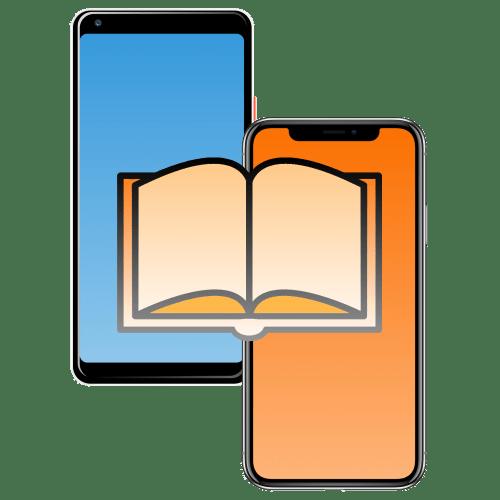 Как скачать на телефон книгу бесплатно