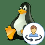 Как сменить пользователя в Linux