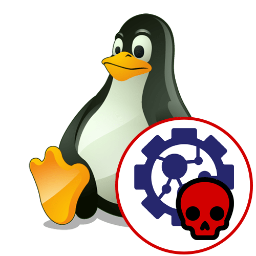 Как убить процесс в Линукс