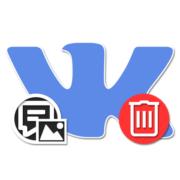 Как удалить комментарии под фото ВКонтакте