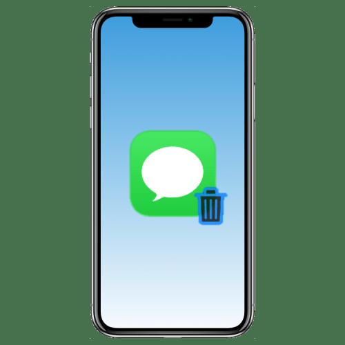 Как удалять СМС на айФоне