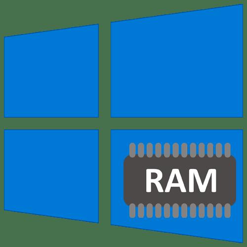Как узнать частоту оперативной памяти в Windows 10