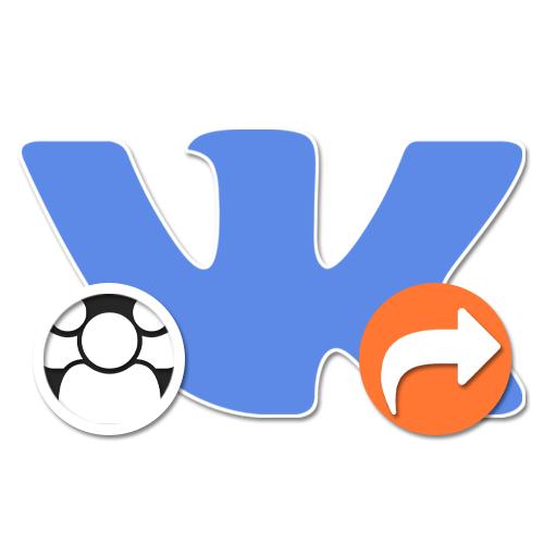 Как узнать, кто поделился записью ВКонтакте