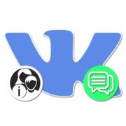 Как узнать с кем переписывается пользователь ВКонтакте
