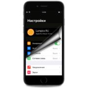 Как включить темную тему в iOS 12