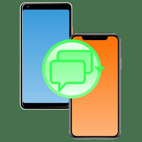 Как восстановить удаленные сообщения в телефоне