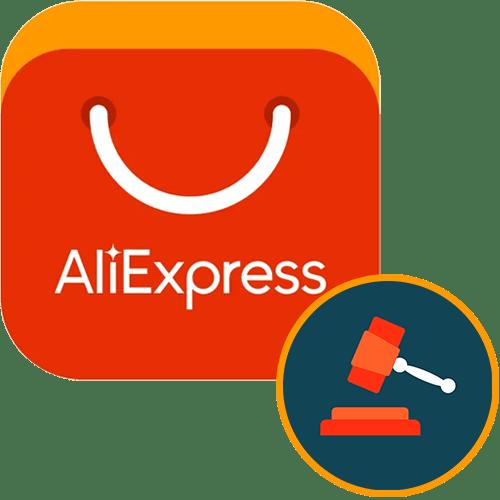 Как выиграть спор на АлиЭкспресс