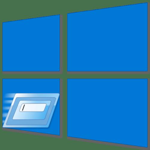 Как вызвать строку «Выполнить» в Windows 10